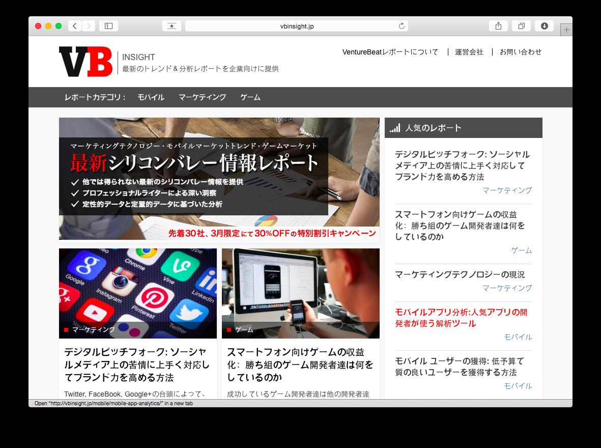 vb jp